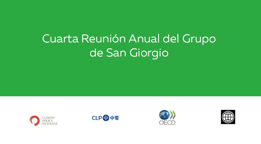Fourth-Annual-Meeting-of-the-San-Giorgio-Group_es