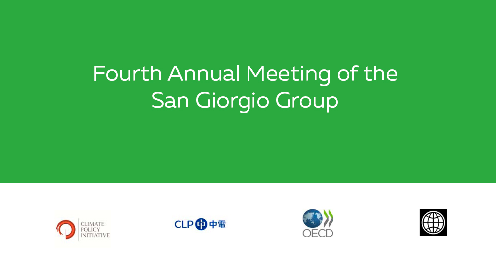 Fourth-Annual-Meeting-of-the-San-Giorgio-Group