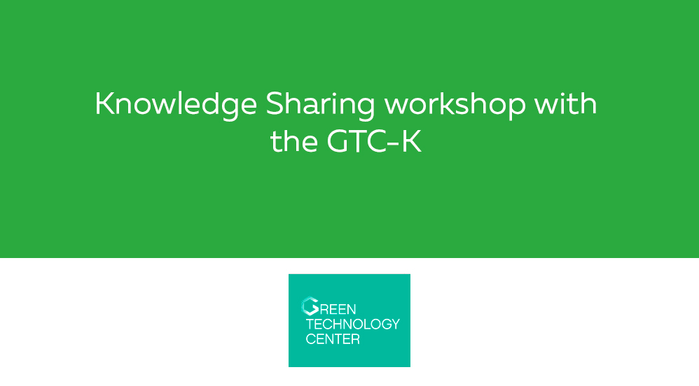 Knowledge-Sharing-workshop-with-the-GTC-K