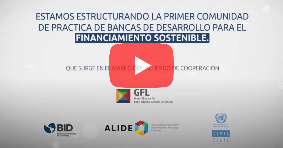 Lanzamiento de la Comunidad de Práctica de Bancas de Desarrollo